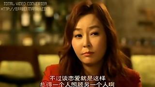 KOREAN ADULT Vid - Outing [CHINESE SUBTITLES]