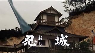 I Always Enjoy You Atsumi Kiyoshi Sato Mitsuru Nakagawa Yuki