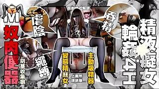 Asian damsel gang-fuck sans condom 小蝴蝶精液公廁