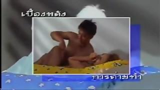 Cab 8 Thai Vid