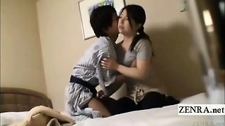 Subtitle Chinese mummy hj motel rubdown gone wrong