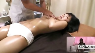 Subtitled ENF Chinese college girl has CMNF grease rubdown