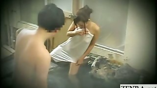 Subtitled Asian bashful exhibitionist bathing compete
