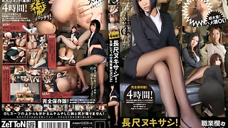 Kohaku Uta, Haruoto Miko, Saino Miu, Oosaki Mika in Lengthy Injection And Removal!Copulation Sales Of Life Insurance Exclusive Damsel
