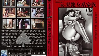 Astounding JAV censored adult sequence with exotic chinese broads