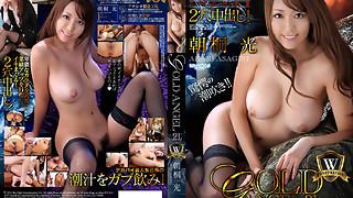 Akari Asagiri in Gold Angel