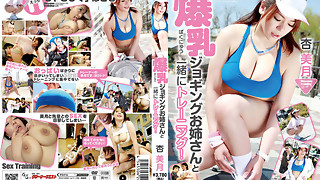An Mizuki in Jogging Teaching With Big-titted Step-sister