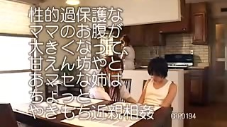 Preggy Oriental Mommy Girly-girl & Futa Roleplay